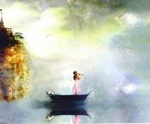 妖精からのメッセージをお届けします 今の貴女に必要なメッセージを妖精さんからもらってきます。