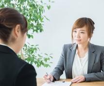 現役転職エージェントがぶっちゃけ話で相談にのります 履歴書、職務経歴の書き方をアドバイス。転職回数なんて関係ない