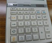 給料計算代行 承ります 社会保険料や所得税の計算が面倒な方必見!!