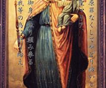 真実の神様へご祈願し、日々の過ごし方も教えます みなさんのルーツの神様へご祈願し、平安を取り戻すお手伝い