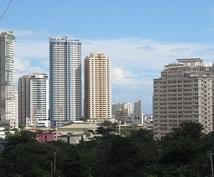 フィリピンに関する相談を何でも受け付けいたします 就職、結婚、マネー、生活など、何でもご相談ください。