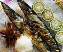 おふくろの味を中心とした和食の簡単でおいしい作り方をお伝えします。