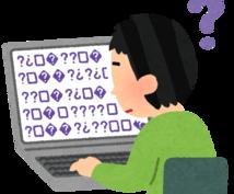 Webページの解析・デバッグ方法教えます プログラム初心者・IT業界入りたての人向け