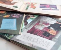 子どもが喜ぶ絵本や紙芝居、読み聞かせのコツなど教えます!