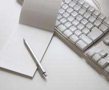 PDF/画像/書籍の文章をテキスト化します タイピングのプロによる作業です(情報科免許・資格保持者)