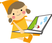 赤ちゃんから大人の方まで、本選びをお手伝いします プレゼント選び、学校の宿題、趣味で本選びに迷う方へ