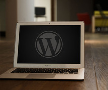 WordPressのサポートをいたします 不明点・カスタマイズ方法などのご相談承り中