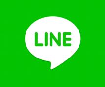 LINEの友達登録中継します ID検索で友達を登録したいけど年齢制限でできない方へ!