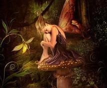 フェアリーレイキ・フェアリーライトレイキ伝授します 妖精さん達とハッピーな人生を♡