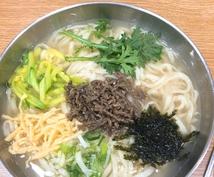 釜山旅行でのおすすめスポット教えます 釜山在住の女子大生が、釜山旅行に役立つ情報をお教えします!
