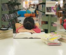 """学校は教えない『睡眠の方程式』をあなたに教育します 人生で""""えいえん""""にベッドの中で""""眠れない""""と思い続けます?"""