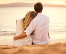 不倫、駆け落ち経験者です お話し聞きます 辛い、悲しい、別れられない、別れたいそんな恋愛してますか?