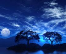 星座達が貴女の悩みを取り除き幸せへ導きます 心温まる星座タロットのメッセージを届けます