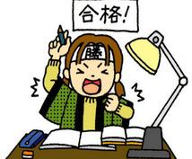 現役ケアマネが試験対策、勉強方法をお教えします ケアマネージャー試験合格を目指す方へ