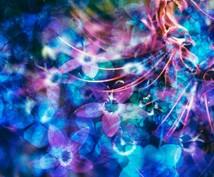 魂の旅〜あなたの過去世からのメッセージ降ろします 過去世での記憶を幸せになるために知りましょう
