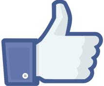 """フェイスブックページに""""250""""「いいね!」を付けます!"""