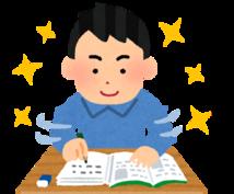 テストの採点・アドバイスを致します 小学校から高校まで幅広く対応。丁寧な解説付き!