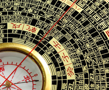 四柱推命九星気学であなたの命運を知ることができます 結婚運、財運、職運、相性、運気、あなたの人生が明日から変わる