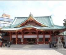 神田明神、湯島天神、浅草寺に代理で参拝して参ります 合格祈願など遠方でご参拝が難しい方へ。