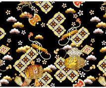 """救◆◇八◇◆導""""超絶≪縁結び≫儀式""""行います ◇良縁・縁結びに専念◇この二つに特化した超強力儀式で恋愛成就"""
