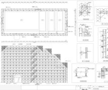 総合仮設・足場・型枠等の仮設工事計画図を作成します 元現場監督の建築士、建築施工管理技士がお手伝いします。
