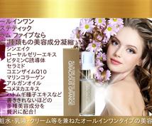 9万円を29万円に変える!! 素肌美&ビジネスオーナー地位&経済力すべてを手に入れたい女性の方へ