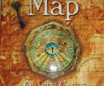 【1card/1coin】人生の冒険・魂の旅をサポートする魔法のオラクルカード
