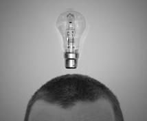 """サービス/商品/作品等の""""面白""""企画アイディアを4つ考えます"""