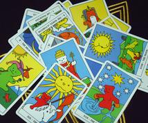オタクな悩みをタロット・オラクルのカードで占います オタクならではの悩み(恋愛、仕事など)を現役オタクが占います