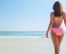 夏到来!ダイエットサポートヒーリングを送ります 一週間のヒーリングエネルギーで食べたい感情などを整えます