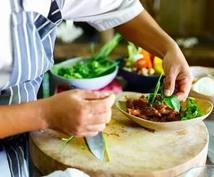 ベトナム料理を教えます ハノイの美味しい料理の作り方を教えます。