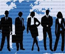 起業を検討している方の相談に乗ります 年商3億5千万円までいった起業家のアドバイス聞きませんか?