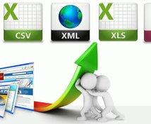 WEBから情報を抽出しCSV等へ出力ツール作成ます どんな複雑な操作でも自動化ツール作成可能、PC操作効率化に