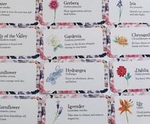 今のあなたを現すお花とメッセージをお伝え致します *花占い*花咲くガイダンス*カード写真添付あり*