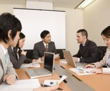 フィリピン就職!求人募集中の会社を紹介します フィリピンで仕事をしてみたい方! 語学力不問の会社も有り