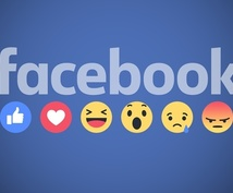 フェイスブック500いいね等拡散します 希望のポスト1つのいいね等が500つくまで拡散します