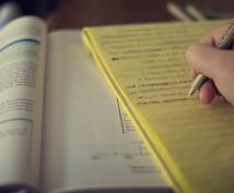 ちょっとした工夫!英作文の質の向上法、教えます 英語の論文、模試、試験等の英作文に伸び悩んでる方にオススメ