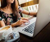 月間33万PVのブログに、商品宣伝記事を掲載します 検索上位に来やすいSEO重視ライティングは、プロにおまかせ!
