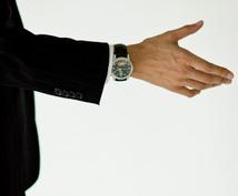 Web系企業の就職・転職・スキルアップなどの相談に乗ります。