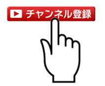 文字のyoutube動画作ります。(3本500円)