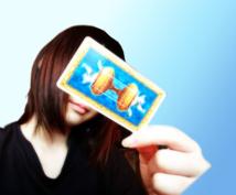 カードからのお告げを、声に乗せてお伝えします ご依頼者様に合ったデッキを用いることも可能です!
