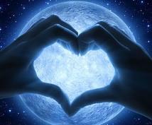 西洋白魔術⭐️魂の記憶から求めていただきます 拗れた関係でも複雑な関係でもご縁結びたい方…ご相談ください♪
