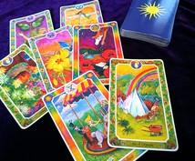 7枚引き!インナーチャイルドカードで占います 「このまま進めば、あなたの未来はどうなるの?」ワンコインです