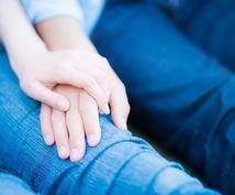 男女問わず!恋の相談受け付けます 男目線で、忌憚のないアドバイスをします