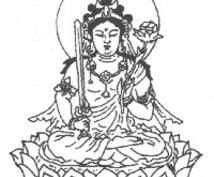 密教僧侶が心の悩み解決のお手伝いをいたします。