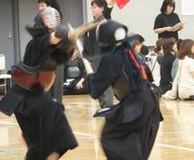 剣道 教えます 剣道が上達しないというあなたへ強くなる練習方法ありますよ!