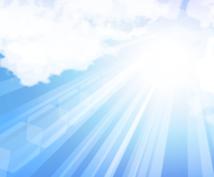 あなたの守護天使からのメッセージをお伝えします 守護天使はいつもサポートをしてくれています。