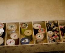 オリジナル生地や手芸用品、雑貨のネットショップを始めたい方、卸販売のお店を教えます!