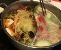 台湾旅行!レストランの予約を代わりに行います 台湾で素敵な思い出づくり!台湾のご馳走を食べつくそう!