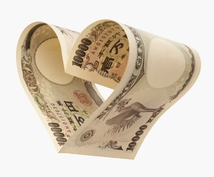 【サラリーマン向け】節税して税金還付を受ける方法教えます。